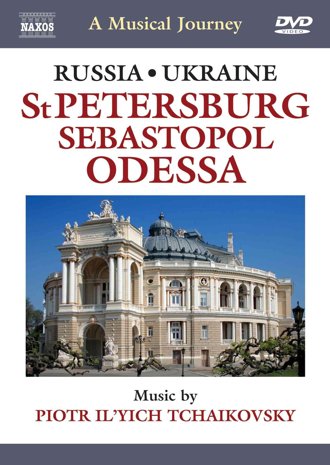 TCHAIKOVSKY:RUSSIA ST PETERSBURG SEBA (DVD)